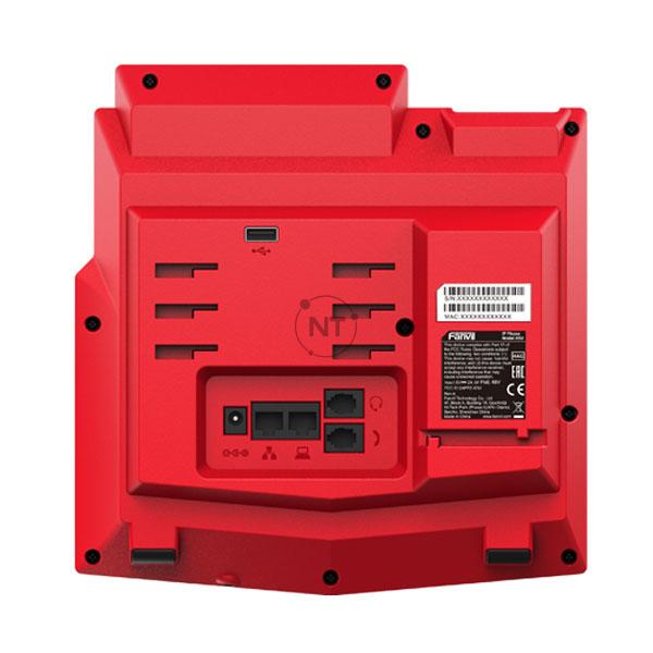 Điện Thoại Ip Màu Đỏ Đặc Biệt Fanvil X5U-R