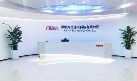 Fanvil - Trung Quốc